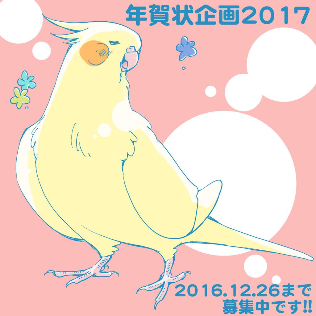 20161210