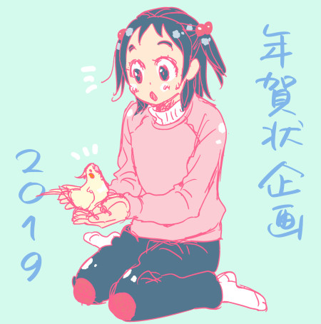 20181216